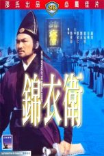 Nonton Streaming Download Drama Secret Service of the Imperial Court (1984) Subtitle Indonesia