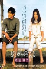 Nonton Streaming Download Drama Love Wind Love Song (1999) Subtitle Indonesia
