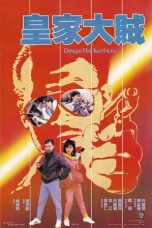 Nonton Streaming Download Drama Danger Has Two Faces (1985) gt Subtitle Indonesia