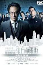 Nonton Streaming Download Drama The Trading Floor (2018) Subtitle Indonesia