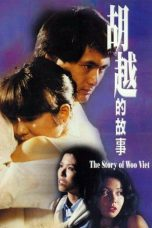 Nonton Streaming Download Drama The Story of Woo Viet (1981) jf Subtitle Indonesia