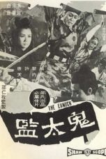 Nonton Streaming Download Drama The Eunuch (1971) gt Subtitle Indonesia