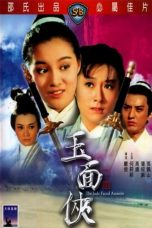 Nonton Streaming Download Drama The Jade Faced Assassin (1971) gt Subtitle Indonesia