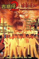 Nonton Streaming Download Drama Young and Dangerous 2 (1996) Subtitle Indonesia