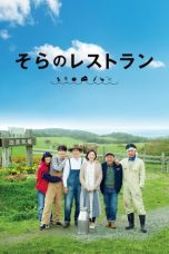 Nonton Streaming Download Drama Restaurant from the Sky (2019) jf Subtitle Indonesia