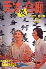 Nonton Streaming Download Drama The Last Message (1975) jf Subtitle Indonesia