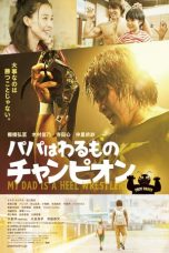 Nonton Streaming Download Drama My Dad is a Heel Wrestler (2018) jf Subtitle Indonesia
