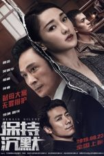Nonton Streaming Download Drama Remain Silent (2019) jf Subtitle Indonesia