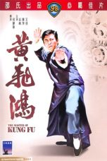 Nonton Streaming Download Drama The Master of Kung Fu (1973) Subtitle Indonesia