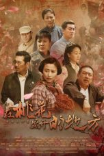 Nonton Streaming Download Drama At the Place Where the Peach Blossom Blooms (2019) Subtitle Indonesia