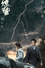 Nonton Streaming Download Drama Awakening of Insects (2019) Subtitle Indonesia