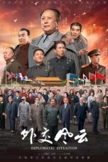 Nonton Streaming Download Drama Diplomatic Situation (2019) Subtitle Indonesia