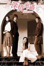 Nonton Streaming Download Drama Silence (2006) Subtitle Indonesia