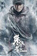 Nonton Streaming Download Drama The Climbers (2019) jf Subtitle Indonesia