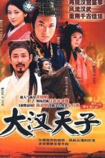 Nonton Streaming Download Drama The Prince of Han Dynasty S01 (2001) Subtitle Indonesia