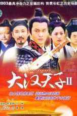 Nonton Streaming Download Drama The Prince of Han Dynasty S02 (2004) Subtitle Indonesia