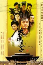Nonton Streaming Download Drama The Prince of Han Dynasty S03 (2006) Subtitle Indonesia