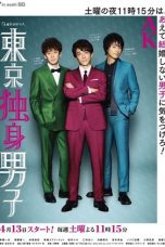 Nonton Streaming Download Drama Tokyo Bachelors (2019) Subtitle Indonesia
