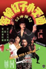Nonton Streaming Download Drama The Kid with a Tattoo (1980) Subtitle Indonesia