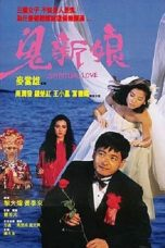 Nonton Streaming Download Drama Spiritual Love (1987) gt Subtitle Indonesia
