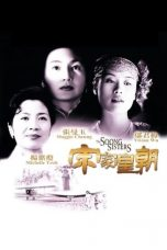 Nonton Streaming Download Drama The Soong Sisters (1997) gt Subtitle Indonesia