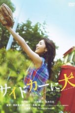 Nonton Streaming Download Drama Dog in a Sidecar (2007) Subtitle Indonesia