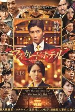 Nonton Streaming Download Drama Masquerade Hotel (2019) jf Subtitle Indonesia