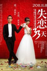 Nonton Streaming Download Drama Love Is Not Blind (2011) jf Subtitle Indonesia