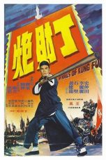 Nonton Streaming Download Drama Rivals of Kung Fu (1974) gt Subtitle Indonesia