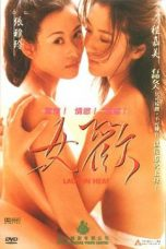 Nonton Streaming Download Drama Lady in Heat (1999) Subtitle Indonesia