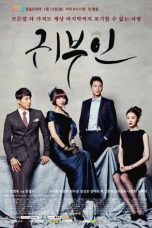 Nonton Streaming Download Drama Noble Woman (2014) Subtitle Indonesia