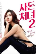 Nonton Streaming Download Drama The Daughter in law 2 (2019) Subtitle Indonesia