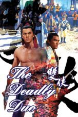 Nonton Streaming Download Drama The Deadly Duo (1971) gt Subtitle Indonesia