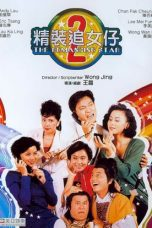 Nonton Streaming Download Drama The Romancing Star II (1988) gt Subtitle Indonesia