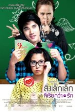 Nonton Streaming Download Drama A Little Thing Called Love (2010) jf Subtitle Indonesia