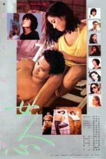 Nonton Streaming Download Drama Women (1985) gt Subtitle Indonesia
