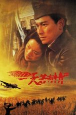 Nonton Streaming Download Drama A Moment of Romance III (1996) jf Subtitle Indonesia