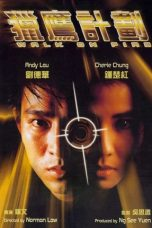 Nonton Streaming Download Drama Walk on Fire (1988) gt Subtitle Indonesia