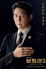 Nonton Streaming Download Drama Chief of Staff S02 (2019) Subtitle Indonesia