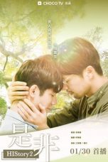 Nonton Streaming Download Drama HIStory2 Right or Wrong (2018) Subtitle Indonesia