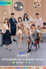Nonton Streaming Download Drama Heart Signal S02 (2019) Subtitle Indonesia