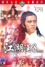 Nonton Streaming Download Drama Magnificent Wanderers (1977) Subtitle Indonesia