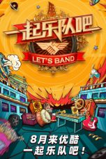 Nonton Streaming Download Drama Let's Band (2019) Subtitle Indonesia