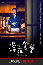 Nonton Streaming Download Drama Midnight Diner: Tokyo Stories S02 (2019) Subtitle Indonesia
