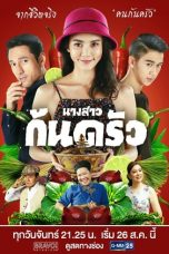 Nonton Streaming Download Drama Miss Culinary (2019) Subtitle Indonesia