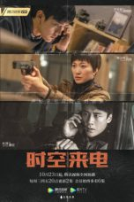 Nonton Streaming Download Drama Signal / Unknown Number (2019) Subtitle Indonesia