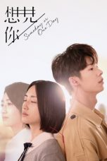 Nonton Streaming Download Drama Some Day or One Day (2019) Subtitle Indonesia