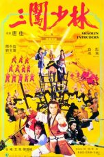 Nonton Streaming Download Drama Shaolin Intruders (1983) gt Subtitle Indonesia
