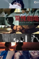 Nonton Streaming Download Drama Til Death Do Us Part (2019) Subtitle Indonesia