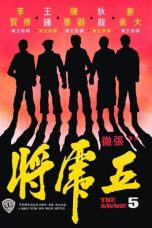 Nonton Streaming Download Drama The Savage Five (1974) gt Subtitle Indonesia